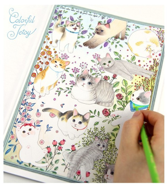 80pages40sheets Cute Cartoon Cat Coloring Book For Relieving Stress Kill Time Graffiti Painting