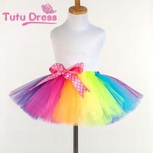 Skirt for girls 2017 New Fluffy