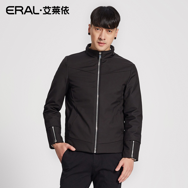ERAL Mens Winter Coat 2017 New Arrival Breif Solid Casual Thermal Short Down Jacket Male Plus Size ERAL19055-FDAC