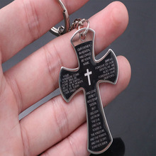 Religious Jesus Cross Stainless Steel Charm Cross Keychain Orb, Jesus Christian Keychain, Bible Key Chain Gift стоимость