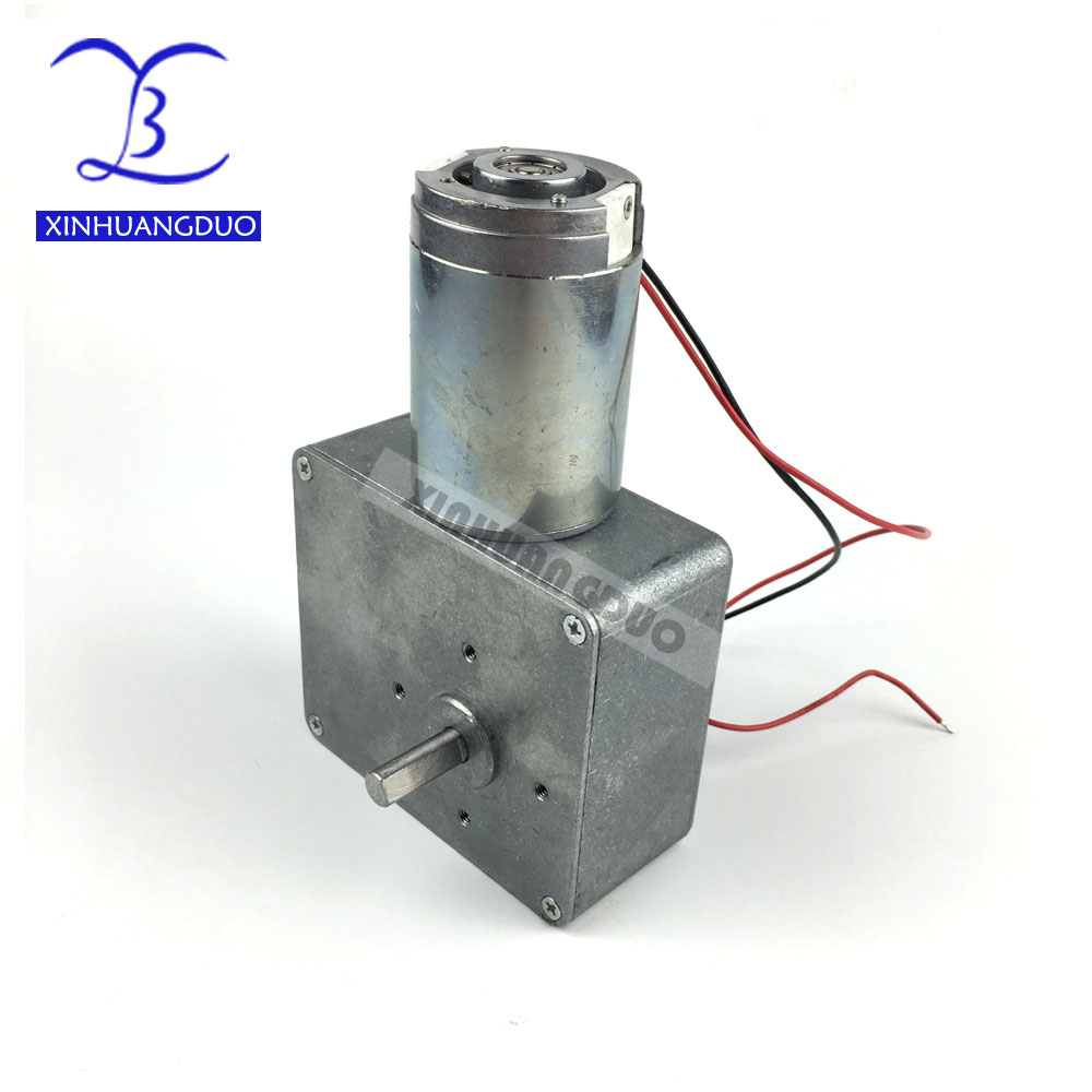 XINHUANGDUO DC 24V/10rpm High-torque Worm Reducer Geared MotorElectric Motor with gearbox Free Shipping DC MOTOR