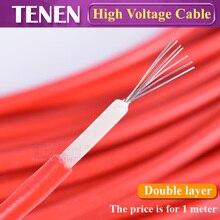 40KV 22AWG кабель высокого напряжения красный положительный свинцовый провод для СО2 лазерного питания и лазерной трубки и лазерной резки