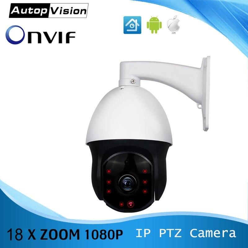 Ls 200q9 18xzoom Len 360 градусов мониторинга купольные IP Камера 2mp открытый Скорость купол Камера 1080 P 150 м ИК Ночное видение ip Камера