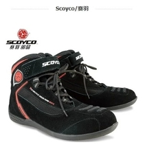 Free shipping Scoyco MBT001 riding boots shoes boots racing boots highway motorcycle riding