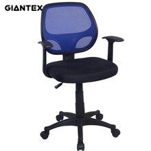 GIANTEX Регулируемая Сетка Эргономичное Офисное Кресло Кресло Офисное Кресло Босс Кресельный подъемник Стул Офисная Мебель CB10060