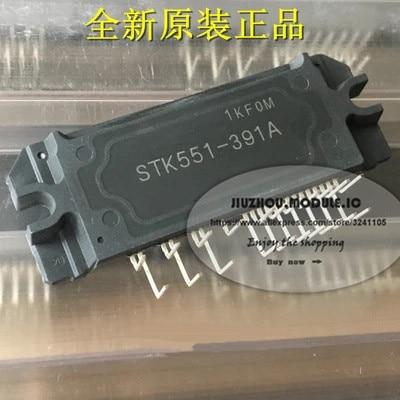 NEW STK551-391A Three-phase inverter module IPM джемпер hilfiger denim dm0dm02819 099 black iris htr