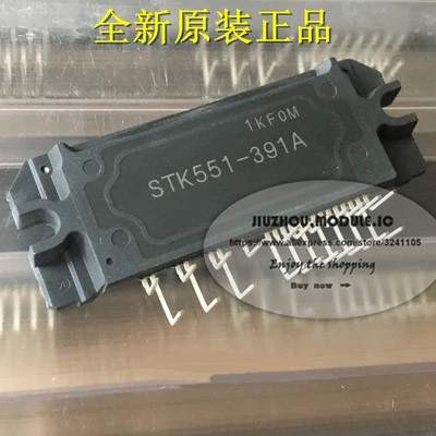 NEW STK551-391A Three-phase Inverter Module IPM
