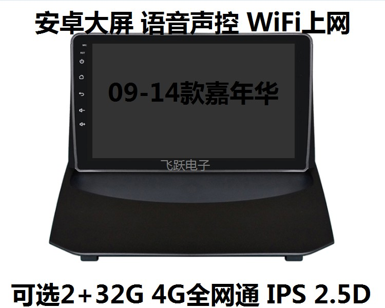 """9"""" quad core Android 7.1 Car GPS radio Navigation for Ford Fiesta 2009-2014 with 4G/Wifi DVR"""