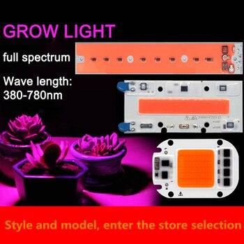 High Power Grow Light Smart IC LED Matrix for Projectors 220V DIY Flood Light COB LED Spotlight Outdoor Chip Lamp Full Spectrum single chip light column led 8x32 light cube spectrum electron diy production circle dot matrix send program