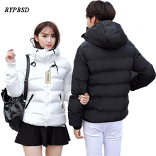 Autumn New Hooded Winter Jacket Parka Male Jacket Coat Outerwear Fashion Warm Cotton Hooded Padded Jacket 2 Colors