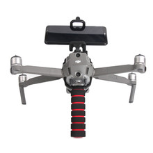 DIY Handheld Gimbal Kit Stabilizers for DJI MAVIC 2 PRO & ZOOM Drone 10kg pesticide spraying injection system sprayer spray gimbal for agricultural multi rotor drone gimbal kit pure carbon fiber