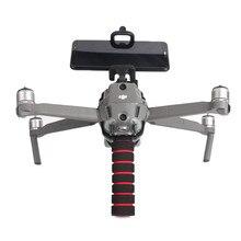 DIY Handheld Gimbal Kit Stabilizers for DJI MAVIC 2 PRO & ZOOM Drone
