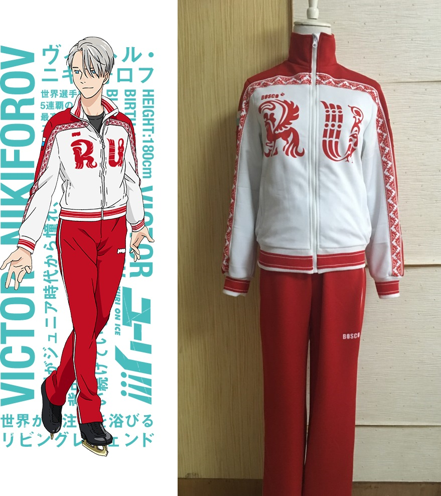 YURI!!!on ICE Victor Nikiforov Cosplay Costumes Jacket Pant Set Sportswear Coat