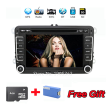 2DIN 7 for VW Golf V passat bora turan DVD car dvd player with GPS touch