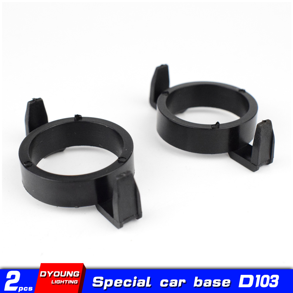 Dyoung 2pcs D103 <font><b>h7</b></font> car base <font><b>led</b></font> headlights adapter <font><b>h7</b></font> <font><b>led</b></font> For Ford Mondeo <font><b>Peugeot</b></font> 508 <font><b>2008</b></font> 3008 Citroen C5 DS5 DS6 image