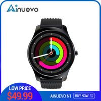 Ainuevo N1 Fashion Smart Watch Man 1.3 inch Whole Circle IPS High Definition LCD Heart Rate Monitor Blood Pressure