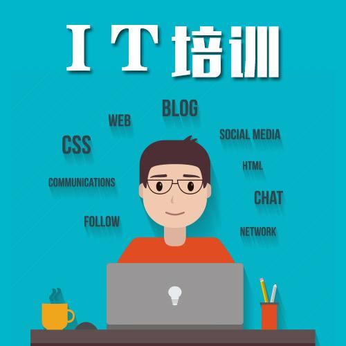 编程运维学习IT教学培训在线教育视频课程免费百度网盘合集 - 第1张  | 爱淘数字资源馆