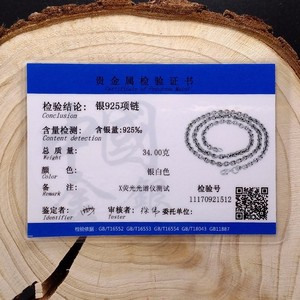 Image 5 - ZABRA Buddhism Mantra Signet 925 Sterling Silver Necklace Men Width 5mm 50/55/60/65/70cm Long Box Chain Biker Jewellery