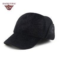 حار بيع قبعة الشتاء الدافئة الثلوج عالية التقليد المنك قبعة القبعات قبعة مع قناع للنساء الرجال السود قبعة مع آذان AJ079