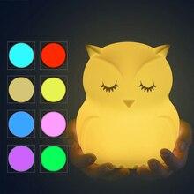 Милые совы цветная светодиодная лампа творческий Силиконовые ночник детский лампа-игрушка украшения спальни USB, индикатор зарядки