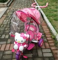 Children's cart rain cover tricycle rain ash water baby stroller weather-proof shields