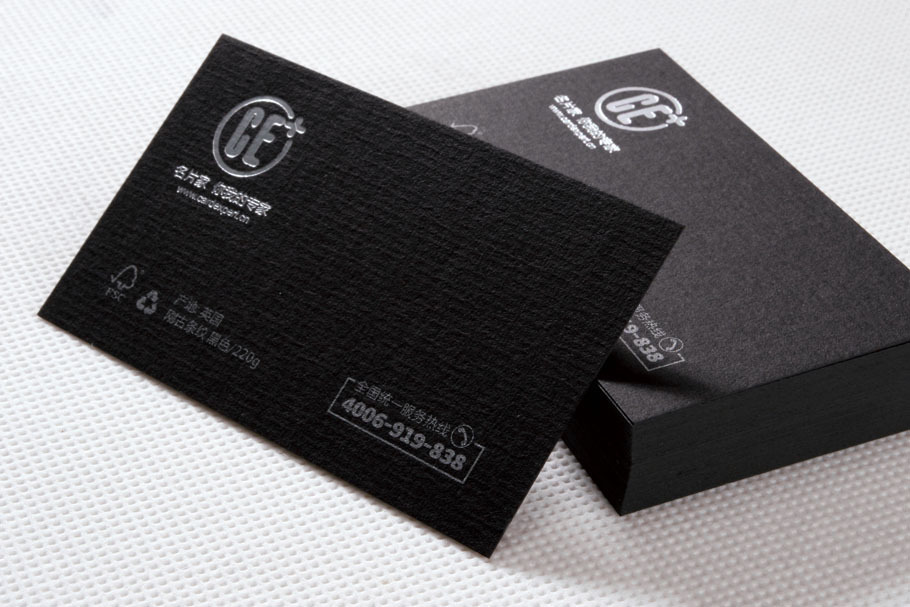 High end business card black paper 220gsm with no printing-in ...