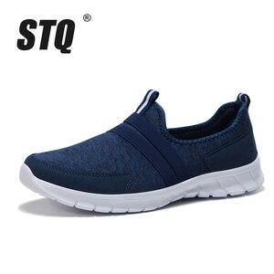 Image 2 - حذاء رياضي نسائي صيفي STQ موضة 2020 حذاء نسائي شبكي يسمح بالتهوية حذاء باليه مسطح سهل الارتداء بدون كعب مقاس كبير 7696