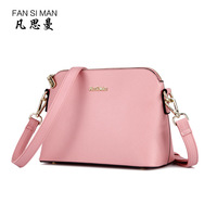FANSIMAN Spring Summer New Candy Color Fresh Small Women Shoulder Bag Fashion Shell Women Messenger Bag