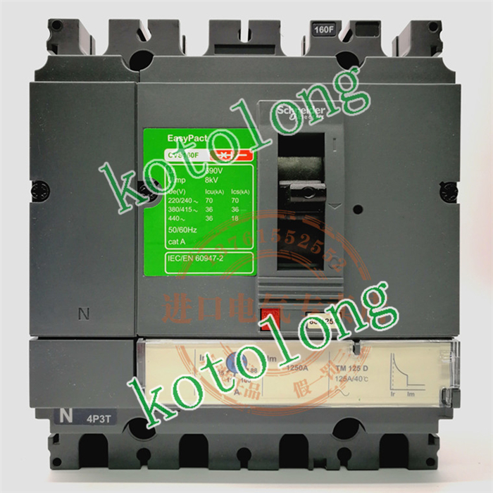 EasyPact CVS160B TMD 4P LV516321 4P-100A LV516322 4P-125A LV516323 4P-160A easypact cvs250f tmd 4p lv525341 4p 160a lv525342 4p 200a lv525343 4p 250a