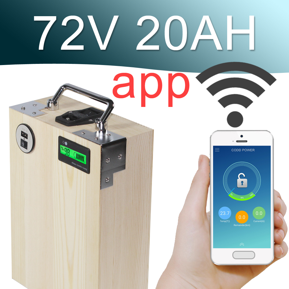 72V 20AH APP Lithium ion Electric bike Battery Phone control USB 2.0 Port Electric bicycle Scooter ebike Power 1000W Wood free shipping 48v 18ah lithium battery electric bicycle scooter 48v 1000w battery lithium ion ebike battery pack akku with bms