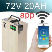 72V 20AH APP Lithium ion Electric bike Battery Phone control USB 2.0 Port bicycle Scooter ebike Power 1000W Wood