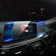 Топ автомобиля gps навигации закаленное Стекло Экран протектор для BMW 2 серии Active/Gran Tourer F45 F46 2015- 2018
