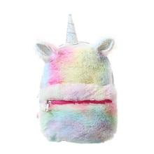 Backpack Student Toddler Sequins Unicorn Bag рюкзак женский Rucksack For Teenager Plush Cartoon Schoolbags Travel B