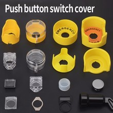 Push button switch protective cover protective cover anti-missing elevator emergency stop 16/22mm accessory round warning ring