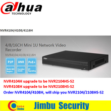 Dahua NVR4104H/NVR4108H/NVR4116H 4/8/16 channel Mini 1U Network Video Recorder IP camera 3D intelligent input 1HDD Up to 5Mp