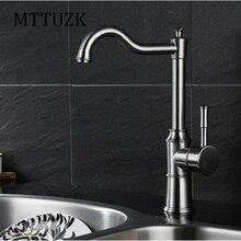 MTTUZK Высококачественный 304 волочения проволоки из нержавеющей стали кухонный кран 360 градусов поворотный стол умывальник fauce горячий холодный кран кран