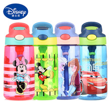 480ML Kids princess frozen elsa anna Water Feeding Bottle With Lid str