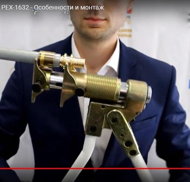 Moscow warehouse manual axial press tool kit pex 1632 range 16 32mm moscow warehouse manual axial press tool kit pex 1632 range 16 32mm for rehau asfbconference2016 Images