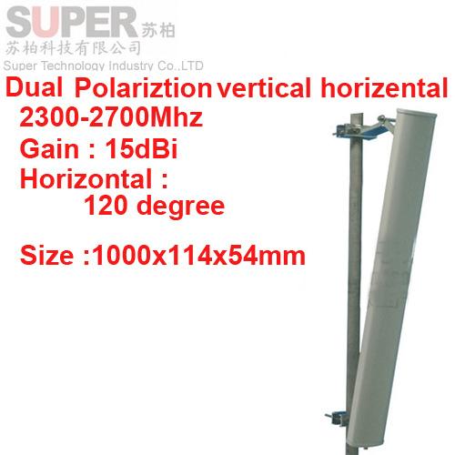 15 dbi vertical horizental polarización 120 deg 2.3 - 2.7 G antena Panel 2.4 G wifi antena Base estación FDD 4 G antena, TDD antena