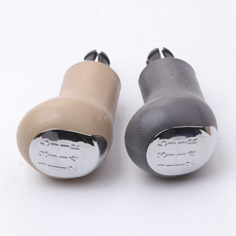 For Chery A5 manual shift gear lever file to change gear shift lever gear dustproof cover in Gear Shift Collars from Automobiles Motorcycles