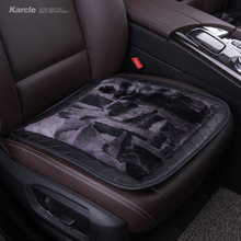 Karcle Sheepskin Fur Car Seat Covers Wool&Leather Breathable Seat Cushion Anti-Skid Pad Vehicular Protector Auto Accessories
