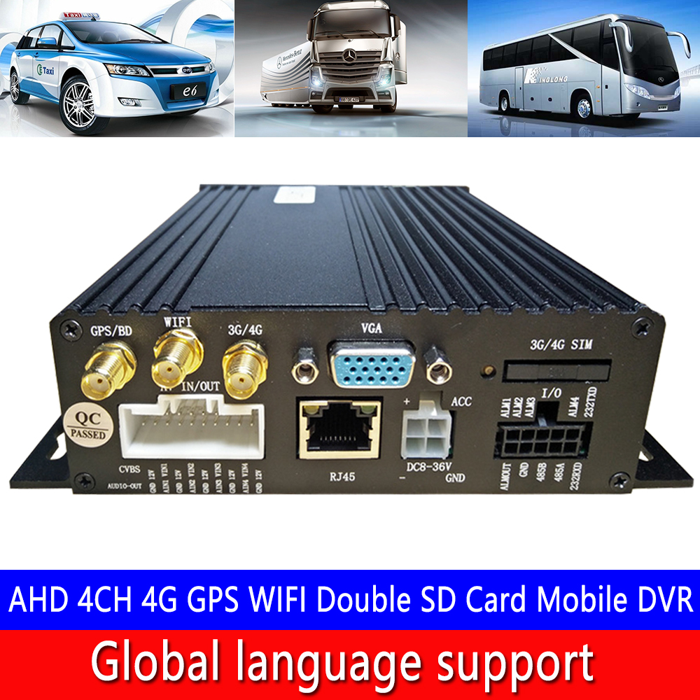 US $149 23 5% OFF Factory wholesale AHD 4CH 4G GPS WIFI dual SD card Mobile  DVR remote real time audio and video taxi monitoring host PAL system-in