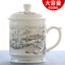 christmas Jingdezhen ceramic cup bone china cup personal  family boss cup 901mL-1000ML gift porcelain cup купить недорого в Москве