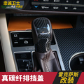 Para Lexus NX 200t300h ES200 250 RX 200 t 450 h É RC Engrenagem de fibra de carbono Modificado remendo