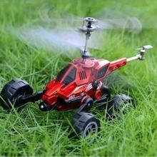 RC Drone RC Helicopter Quadcopter 3.5CH Multi-purpose Remote Control Driving on land Flying Car U821