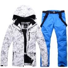 НОВЫЕ комплекты для сноубординга, мужские лыжные костюмы, куртки, штаны, женская зимняя спортивная одежда, лыжная куртка, дышащая водонепроницаемая