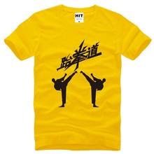 New Designer Taekwondo Printed T Shirt Men Summer Short Sleeve O-Neck Cotton Men's T Shirt  Tee Camisetas Hombre Fitness Clothes