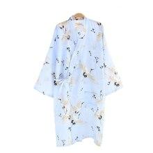 2019 New Print Loose Kimono Bath Robe Summer Ladies Home Basic Dressing  Gown Cotton Long Nightdress 9044c1c8a