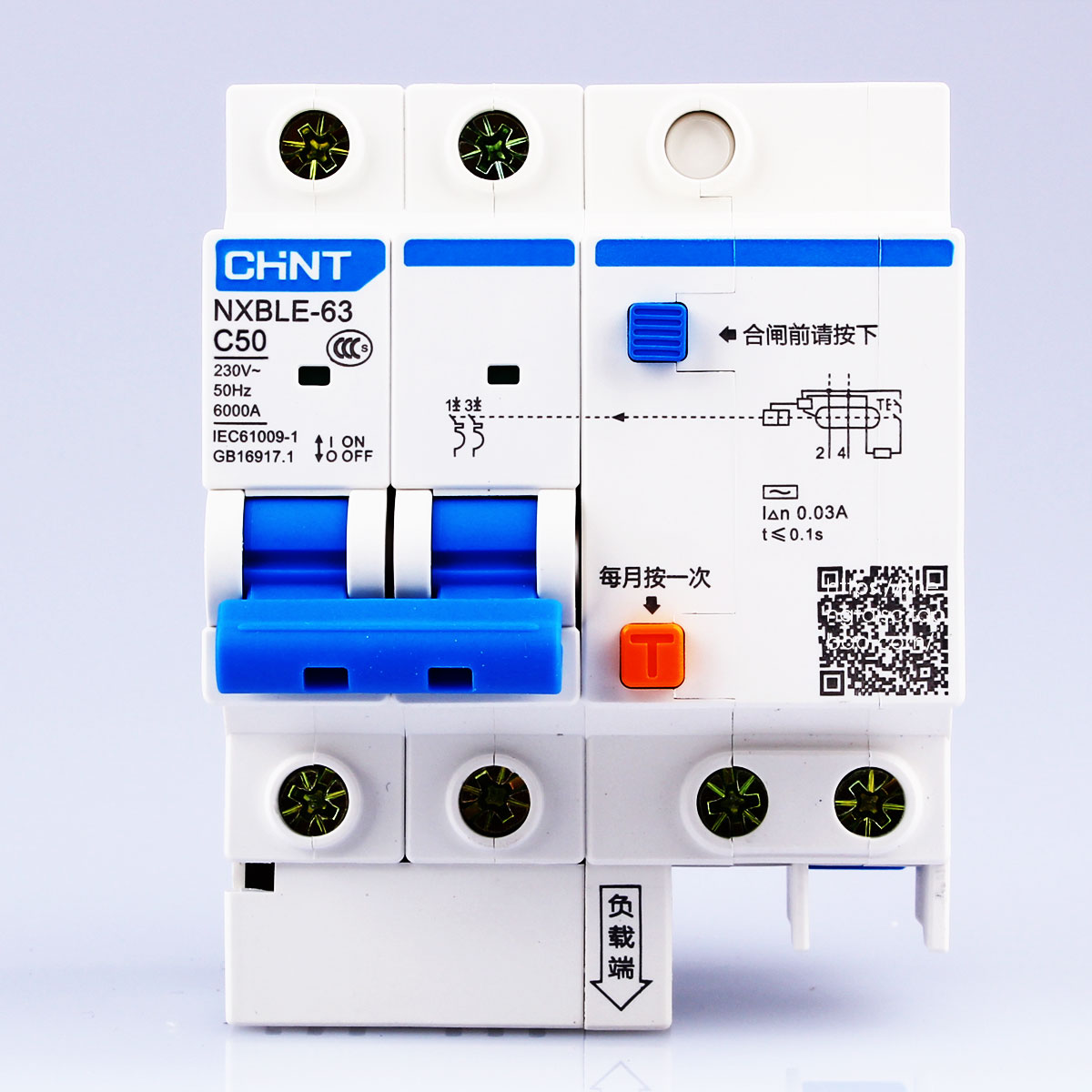 CHINT NXBLE-63 2P 6A 10A 16A 20A 25A 32A 40A 50A 63A 230V 50/60HZ RCBO Earth Leakage Circuit Breakers With Leakage Protection idpna vigi dpnl rcbo 6a 32a 25a 20a 16a 10a 18mm 230v 30ma residual current circuit breaker leakage protection mcb a9d91620