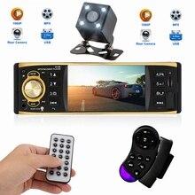 4.1 дюймов 1 Дин Радио стерео проигрыватель MP3 MP5 Аудиомагнитолы автомобильные плеер с Bluetooth Дистанционное управление USB AUX FM Радио авто компоненты